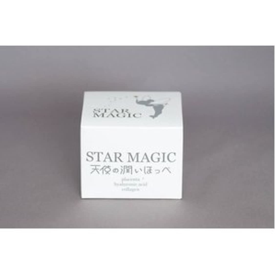 ストラトフォードオンエイボン報復する自我美白ゲルクリーム スターマジック 天使の潤いほっぺ 120g