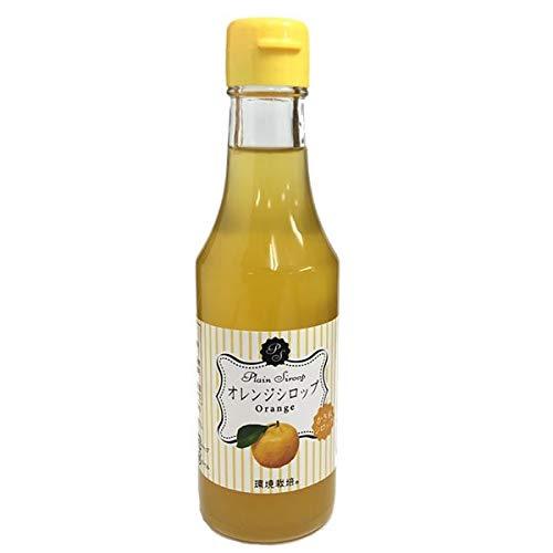無添加 かき氷シロップ オレンジシロップ 260g 環境栽培
