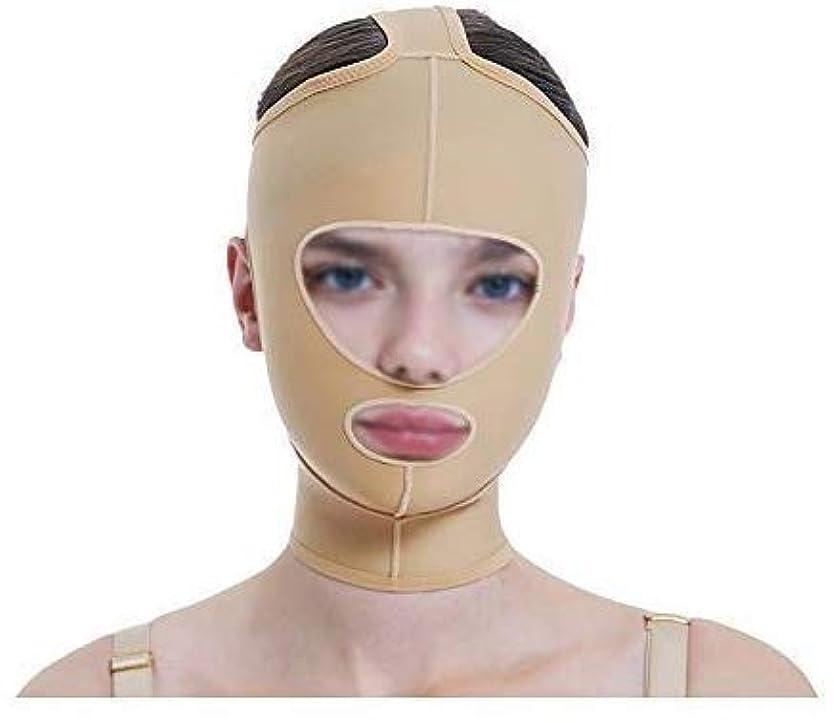 湿度不健康予報Slim身Vフェイスマスク、顔と首のリフト、減量フェイスマスク顔彫刻顔弾性セット薄い二重あごアーティファクトV顔ビーム顔(サイズ:L)