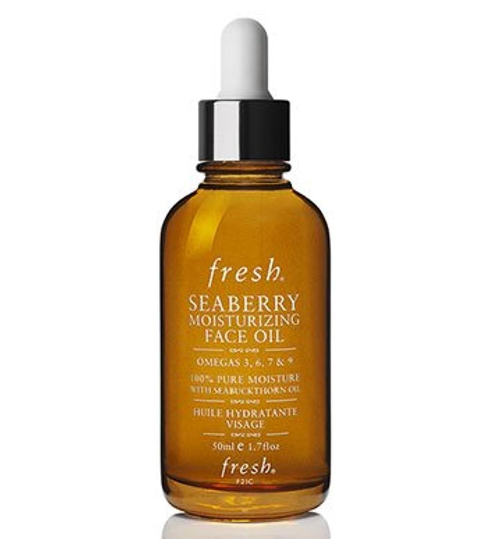 迷信均等に倉庫Fresh  Seaberry Moisturizing Face Oil (フレッシュ シーベリー モイスチャライジング フェイスオイル) 1.7 oz (50ml)
