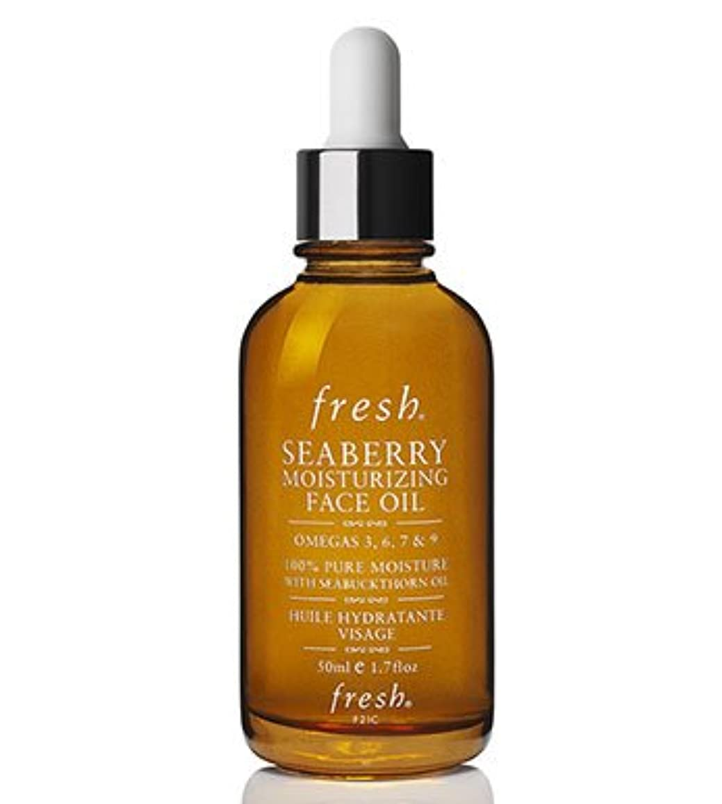 くま費やす北米Fresh  Seaberry Moisturizing Face Oil (フレッシュ シーベリー モイスチャライジング フェイスオイル) 1.7 oz (50ml)