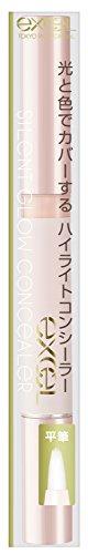 ノエビアグループ常盤薬品excel(エクセル)『サイレントグロウコンシーラー』