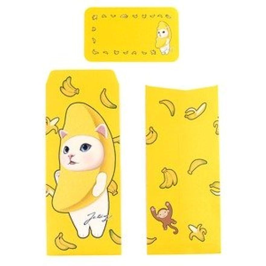 コール狐ソーダ水JETOY(ジェトイ)ポチ袋&メッセージカード12セット/バナナ
