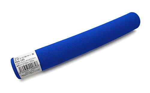 光 スポンジカバー青18×220 SGA-185