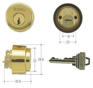 GOAL(ゴール) ピンシリンダー LXタイプ GCY-56 キー標準3本付属 玄関 鍵 交換 取替え 扉厚33mm〜42mm向け GCY56 AS・LX/LD /HD鏡面ゴールド色33〜42mm