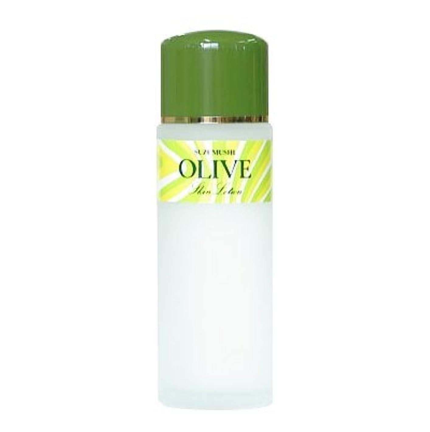 潜在的な伝染性の市区町村鈴虫化粧品 オリーブスキンローション120ml
