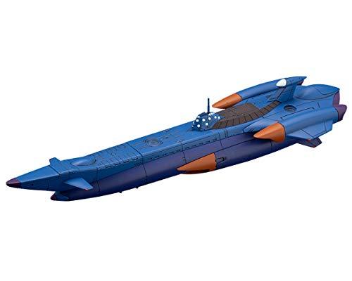 ふしぎの海のナディア 万能潜水艦 ノーチラス号 全長約152mm 1/1000スケール プラモデル KP548
