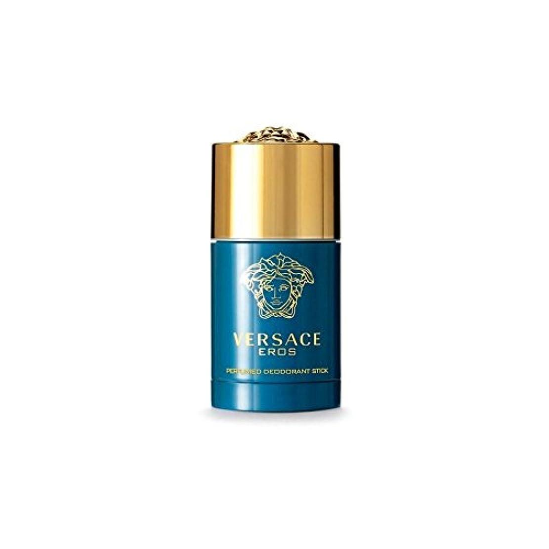 口頭コーデリア変装Versace Eros Deodorant Stick (75ml) - ヴェルサーチエロスのデオドラントスティック(75ミリリットル) [並行輸入品]