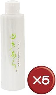 化粧水きあら(詰替え用) 200ml 5本セット
