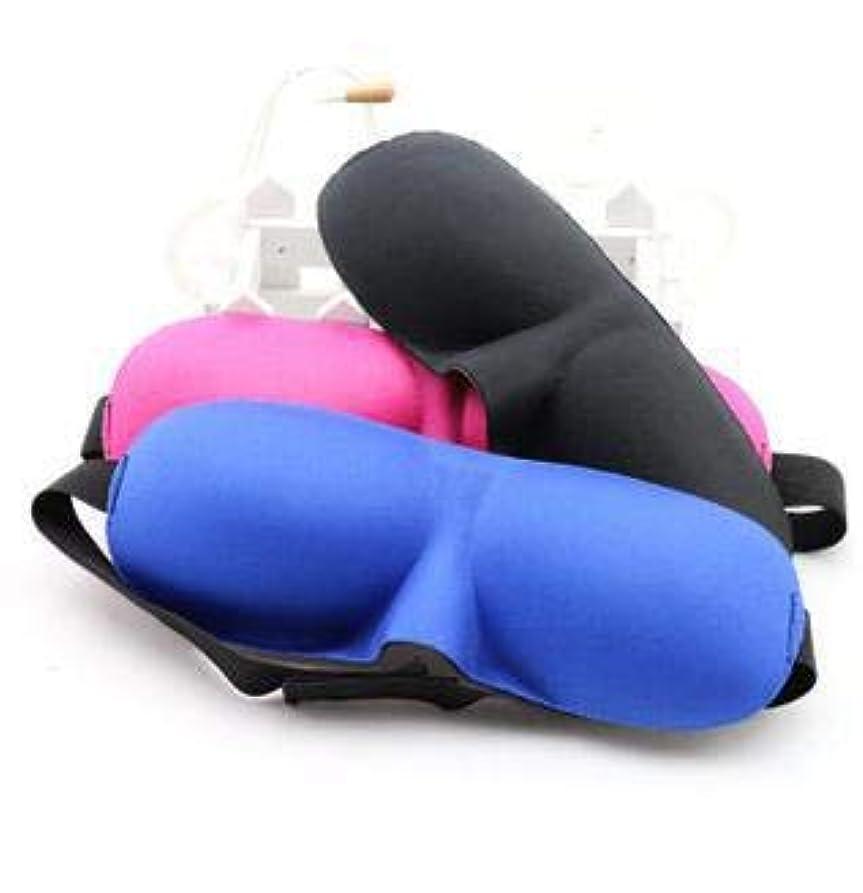 比較大事にする細断注4ピース3dポータブルソフトトラベル睡眠休息補助アイマスクカバーシェードブラインドアイパッチ睡眠マスク睡眠アイシェードカバー