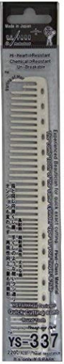 スパーク嵐のバンクYS Park 335 Extra Long Fine Cutting Comb In GRAPHITE From ProHairTools [並行輸入品]