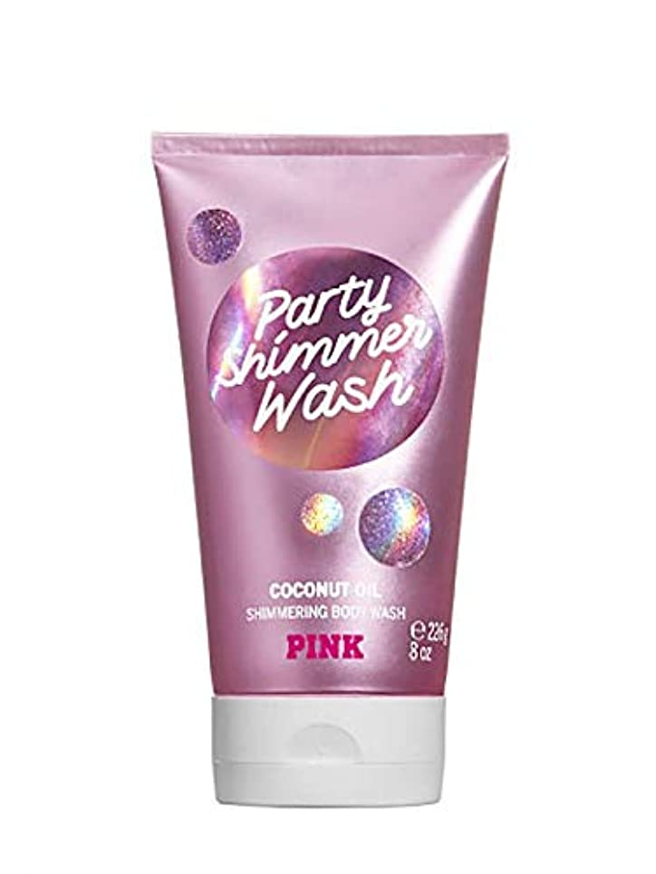 に付ける寺院スプリットVICTORIA'S SECRET Party Shimmer Coconut Oil Shimmering Body Wash