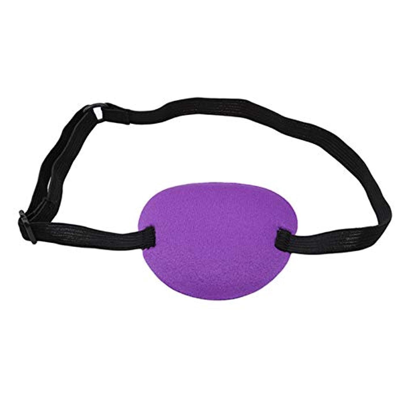 抑制パフしみNOTE 大人の携帯用柔らかい目のパッチの弱視の訓練のゴーグルの子供の単一の目のカバー絹のアイシェードの眠るアイマスクの片目カバー