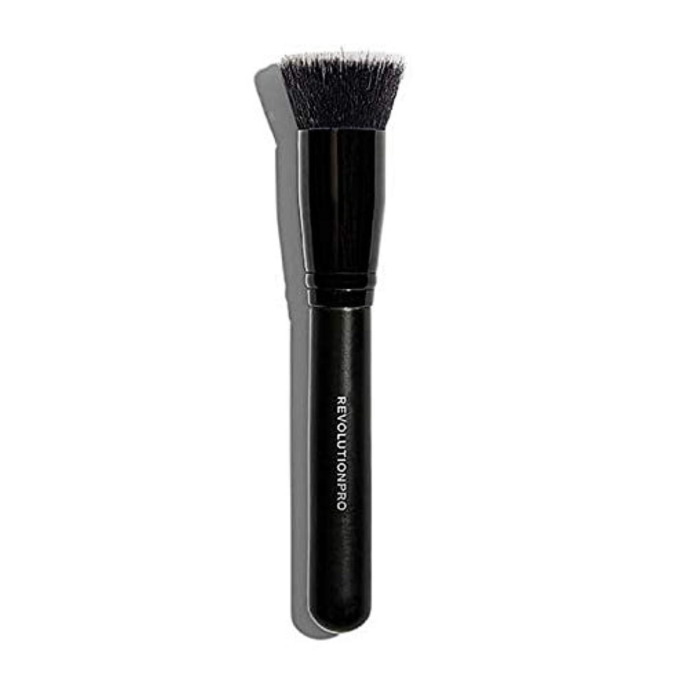 常識哀拍手[Revolution ] 革命プロの液滴の基礎化粧ブラシ - Revolution Pro Liquid Drop Foundation Makeup Brush [並行輸入品]
