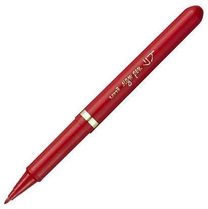 三菱鉛筆 水性サインペン リブ細字 0.7mm 赤 MYT7.15 【× 4 本 】