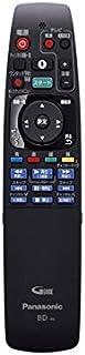 パナソニック Panasonic ブルーレイ・DVDプレーヤー・レコーダー リモコン SUKV000022 SUKV000009、N2QBYB000038の後継品