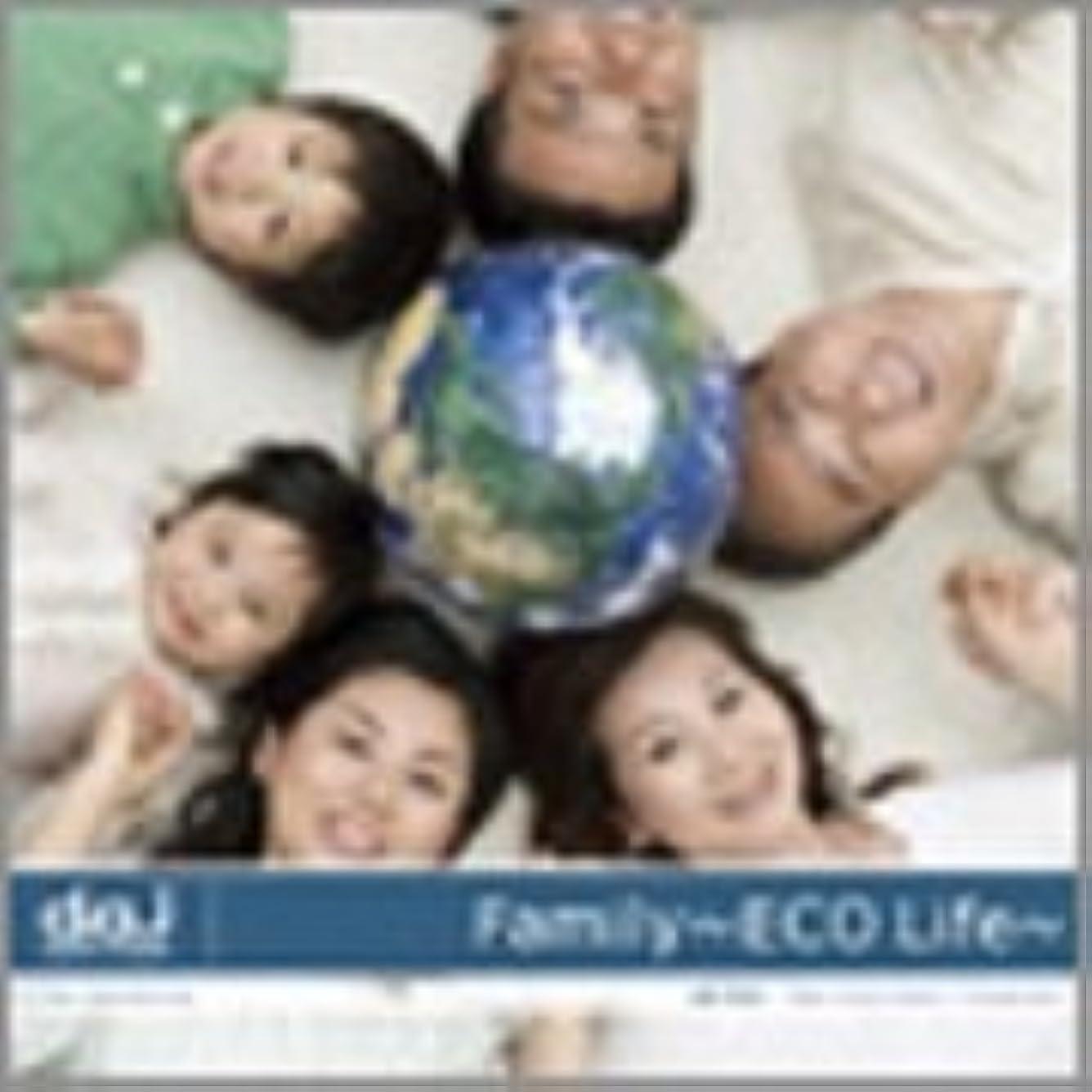 枯れるトークン役割DAJ 414 FAMILY -ECO LIFE-