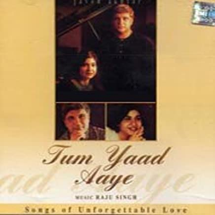 Tum yaad aaye songs download | tum yaad aaye songs mp3 free online.