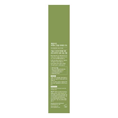 ZEROID Richenic Cream Urea 5% Intensive Care for Severe Dry