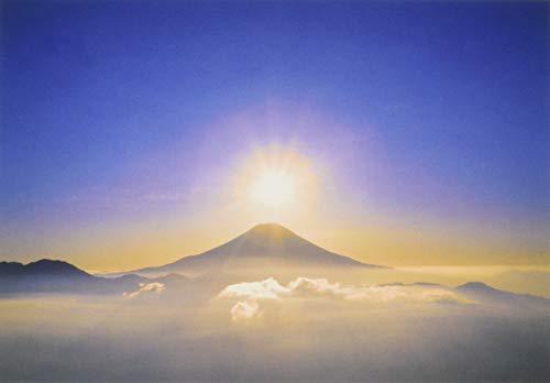 ピンナップ ポストカード 10+1枚 FJ10 富士山 後光差す 写真 三好和義