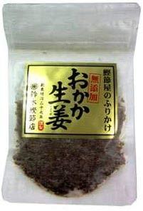 (2袋セット)(Y) 鈴木鰹節店 おかか生姜 ×2袋セット ≪代引不可≫≪他の商品と混載不可≫