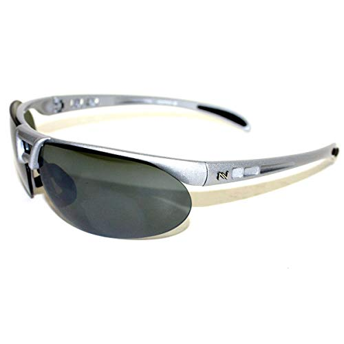 NAVIGATOR HOPPER, Sportbrille, Bikebrille, UV-Lens, 21g