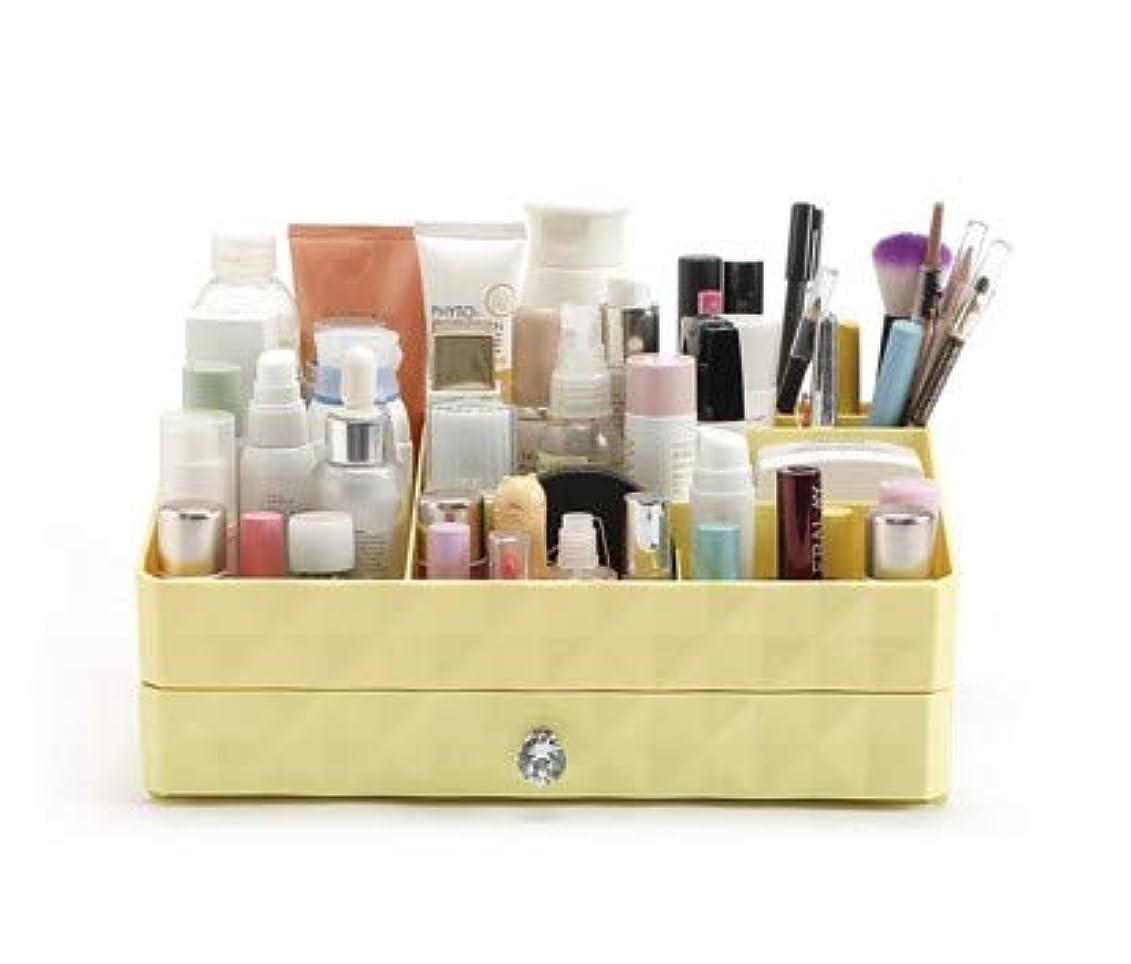 旋律的浮浪者内陸引き出し型化粧品収納ボックス家庭用ドレッサープラスチック大型ジュエリー収納ボックス (Color : Yellow)