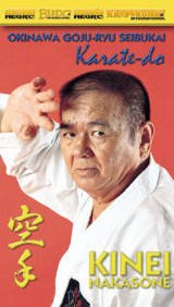 Kampfkunst International DVD: NAKASONE - Okinawa GOJU-RYU SEIBUKAN Karate-DO