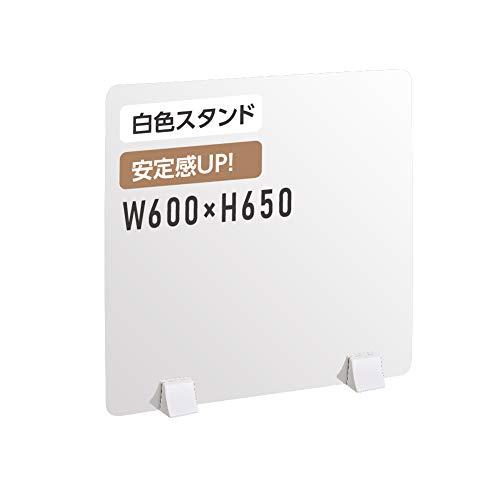 透明アクリルパーテーション 多種サイズ対応 差し込み簡単 スタンド自由設置可 (W600mmxH650mm) abs-p6065