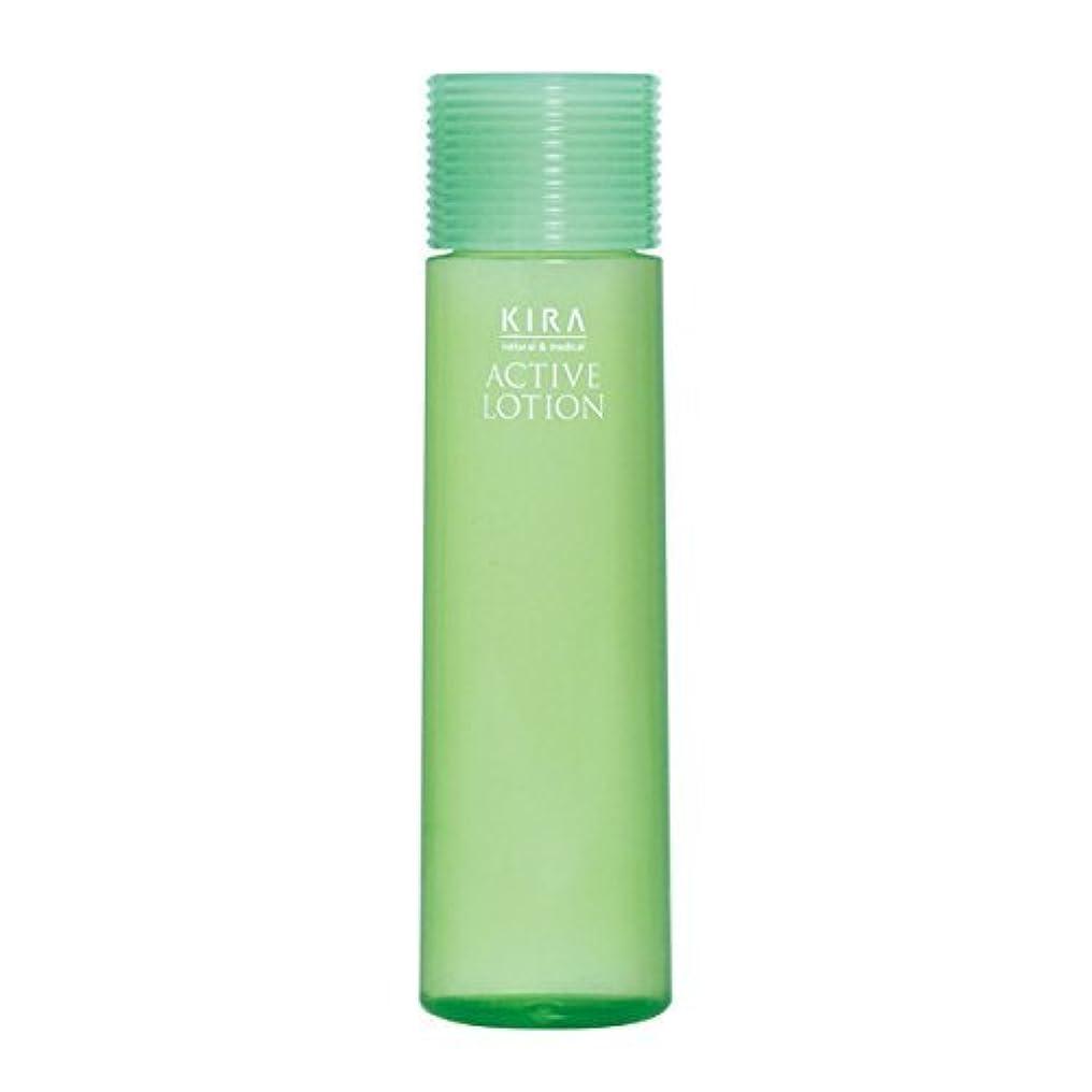 優越見つけたフライトアクティブローション 化粧水