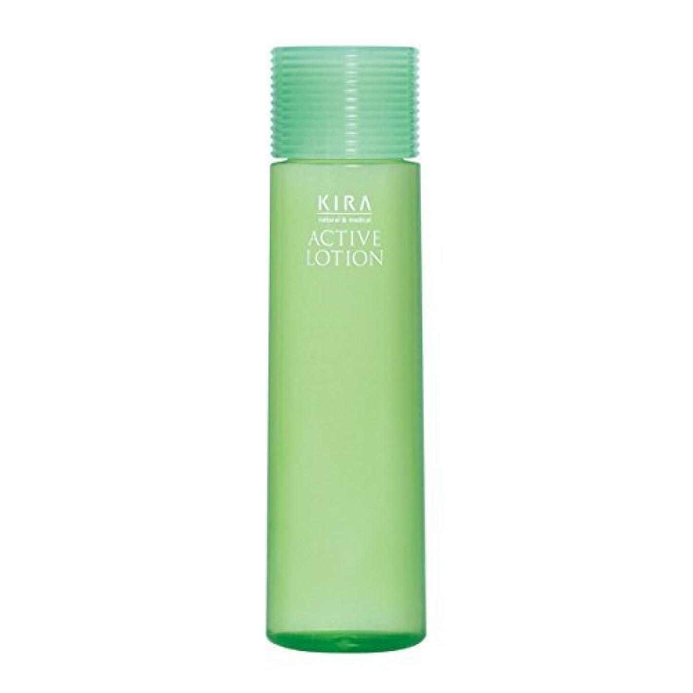 うんざりリットルシプリーアクティブローション 化粧水
