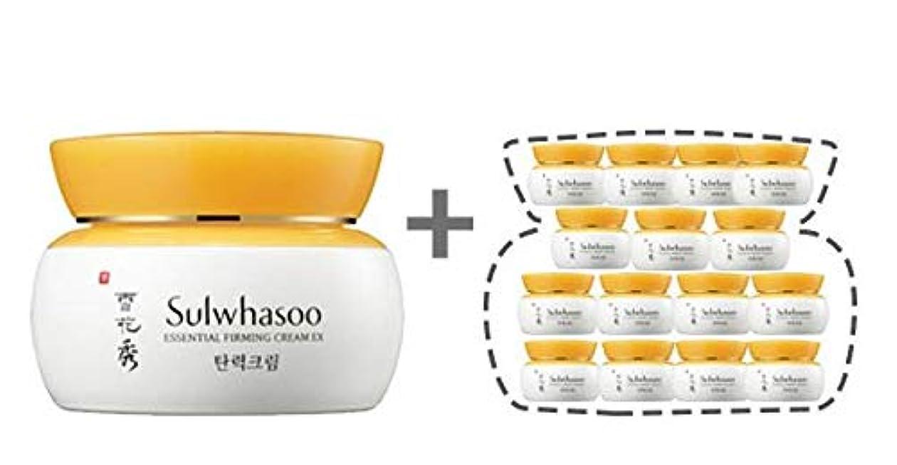 ティッシュ自伝束ねる[雪花秀] [Sulwhasoo Essential Firming Cream EX 75ml +The same amount (75ml) additional presentation] 並行輸入品 [並行輸入品]