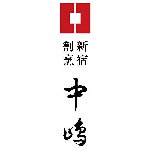 「新宿割烹中嶋」明太子セットRE-271【お届け不可地域:沖縄・離島】
