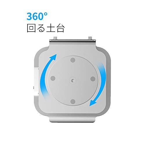 Liangstar『ノートパソコンスタンド』