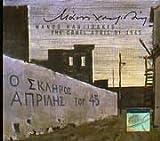 The Cruel April of 1945 / O Skliros Aprilis Tou 45