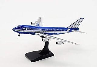 JC Wings 1:400 アリタリア-イタリア航空 B747-200 I-DEMF BB4-2017-004