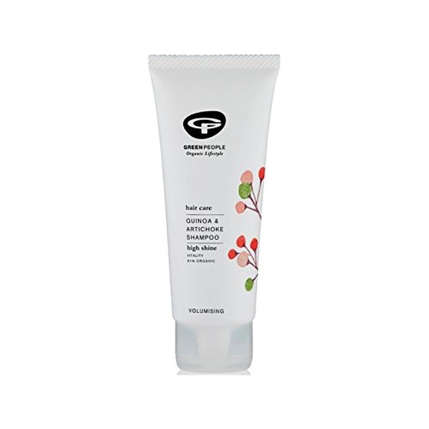 不運爪異なるGreen People Quinoa & Artichoke Shampoo (100ml) (Pack of 6) - 緑の人のキノア&アーティチョークシャンプー(100ミリリットル) x6 [並行輸入品]