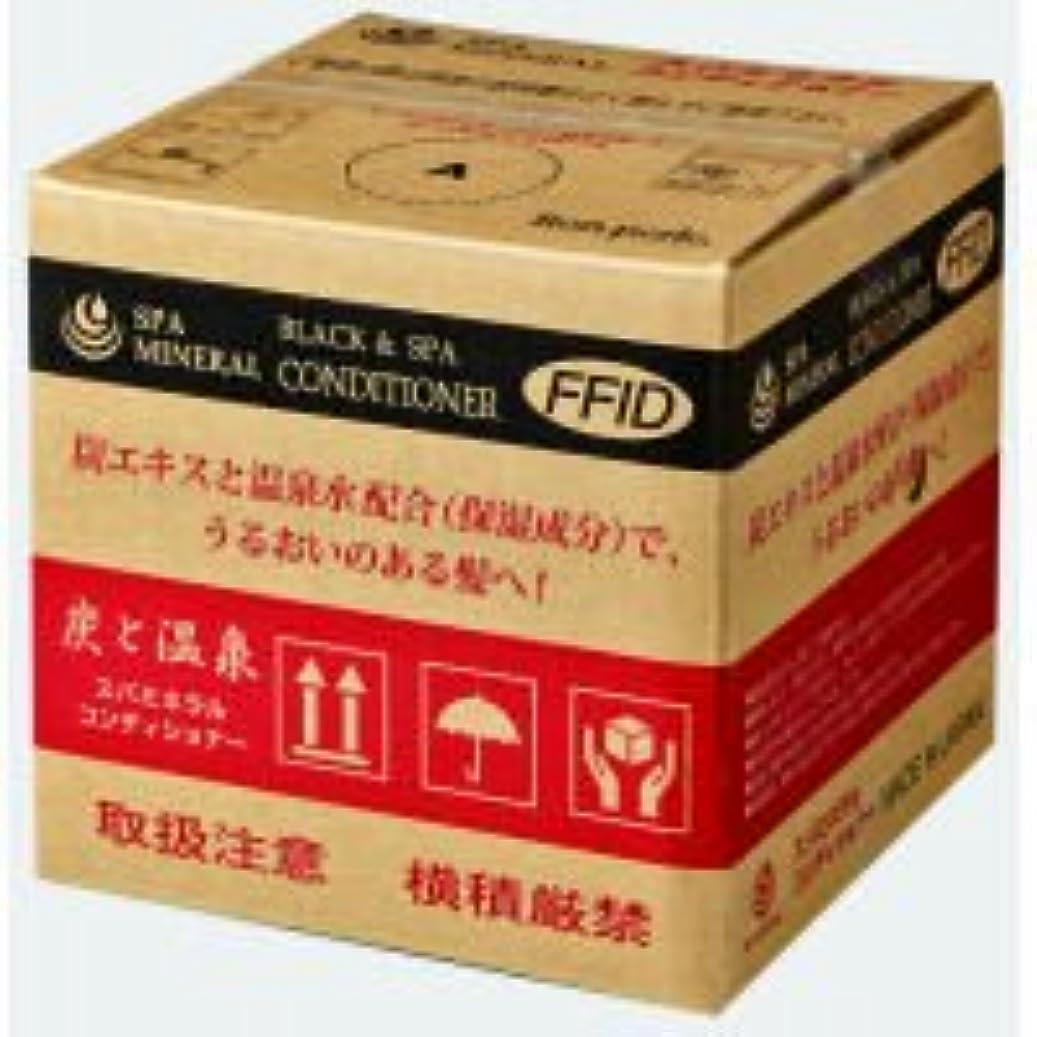 フルーティーカルシウム硬いスパミネラル 炭コンディショナー 20kg 詰替用
