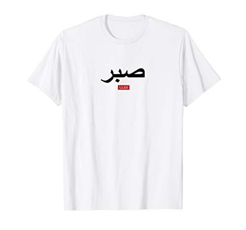 Herren SABR ARAB MAGHREB TÜRKEI ISLAM T-Shirt