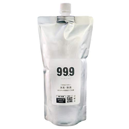 【99.9除菌消臭】スプレー詰替用600ml 【安心の無添加 日本製 天然成分100%】空間除菌消臭ウォーター 無添加無臭で安心 マスク 消臭 にも