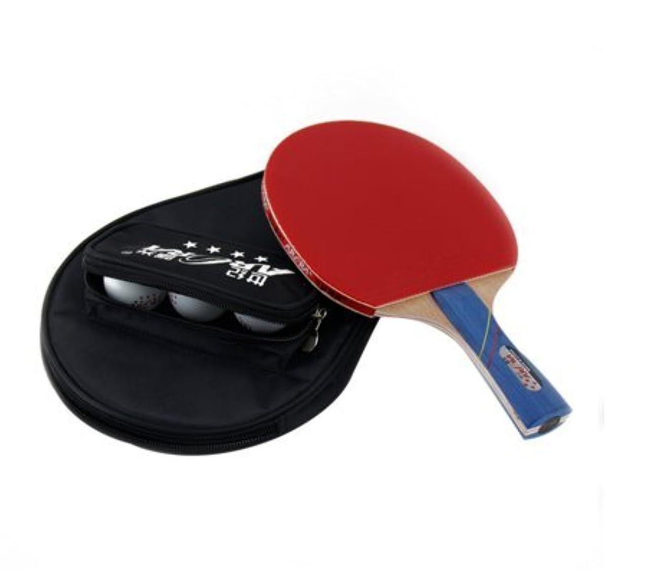 母性賢明な首尾一貫したポータブル 卓球 ラケット ポータブル 卓球セット ラケット1本 ピンポン球3個 収納袋付き 手軽 どこでも 卓球用品 卓球ラケット 卓球ボール