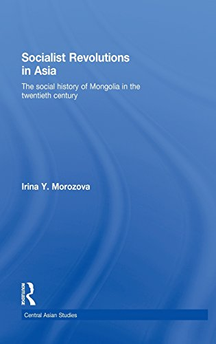 Socialist Revolutions in Asia: The Social History of Mongolia in the 20th Century (Central Asian Studies)の詳細を見る