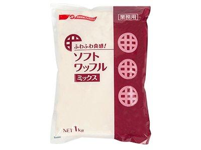 日清フーズ『ふわふわ食感! ソフトワッフルミックス』