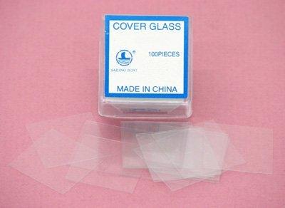 SEOH 24mm x 24mm Glass Cover Slips