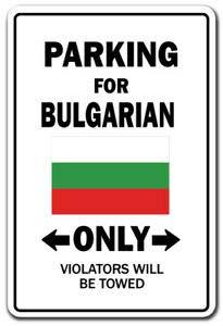 BDTS Nieuwe Parkeerplaats Voor Bulgaarse Alleen Decal Bulgarije Vlag Nationale Trots Liefde Metalen Teken 8x12 inches