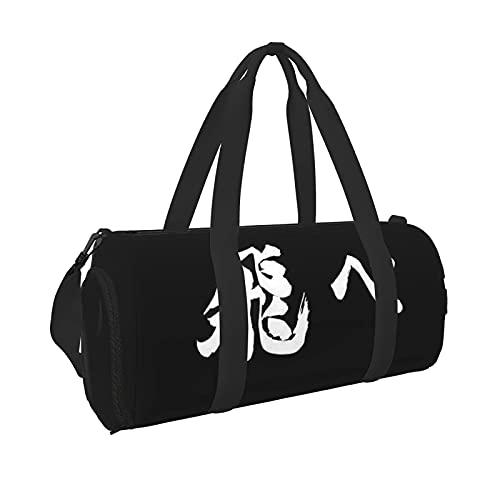 Haikyuu Anime Gym Bag Borsa da viaggio leggera e resistente piccola con scomparto per scarpe Borsa sportiva per Fitn Swimming Yoga