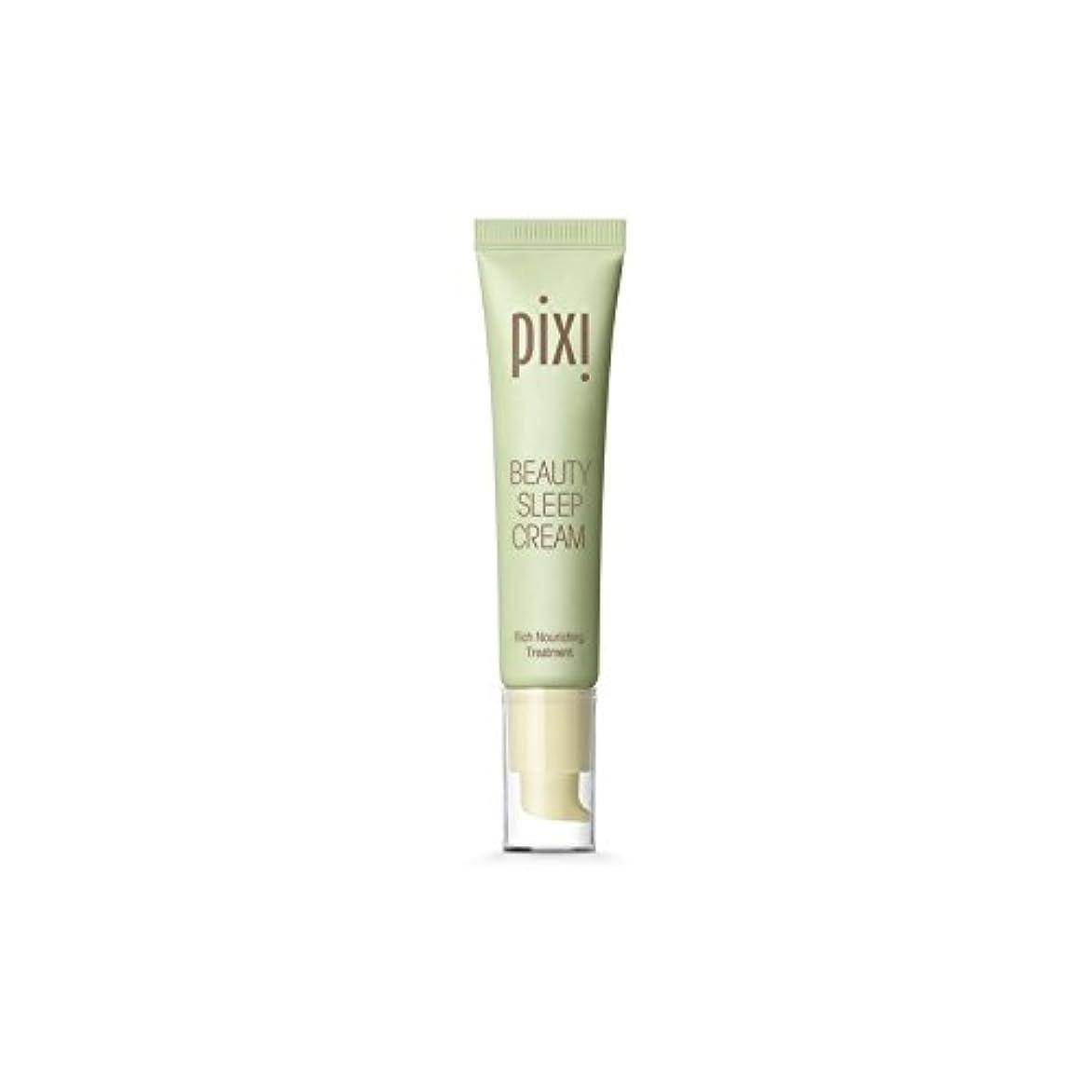 伝記シネウィ受信機美しさの睡眠クリーム x2 - Pixi Beauty Sleep Cream (Pack of 2) [並行輸入品]