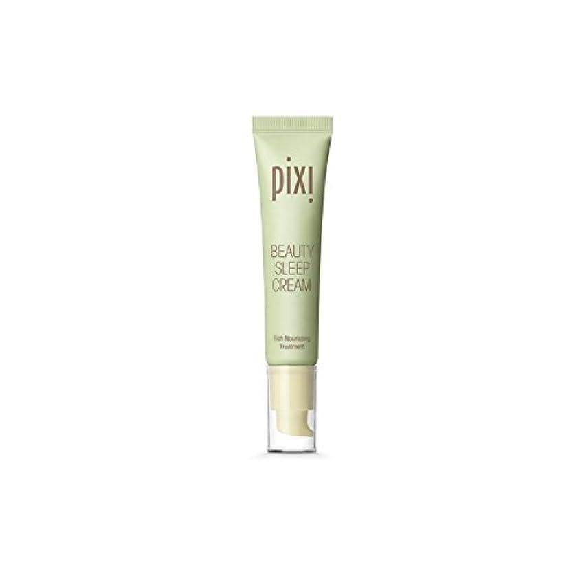 マザーランド傾く鳴らす美しさの睡眠クリーム x4 - Pixi Beauty Sleep Cream (Pack of 4) [並行輸入品]