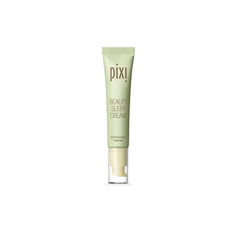 マグ代表去る美しさの睡眠クリーム x2 - Pixi Beauty Sleep Cream (Pack of 2) [並行輸入品]
