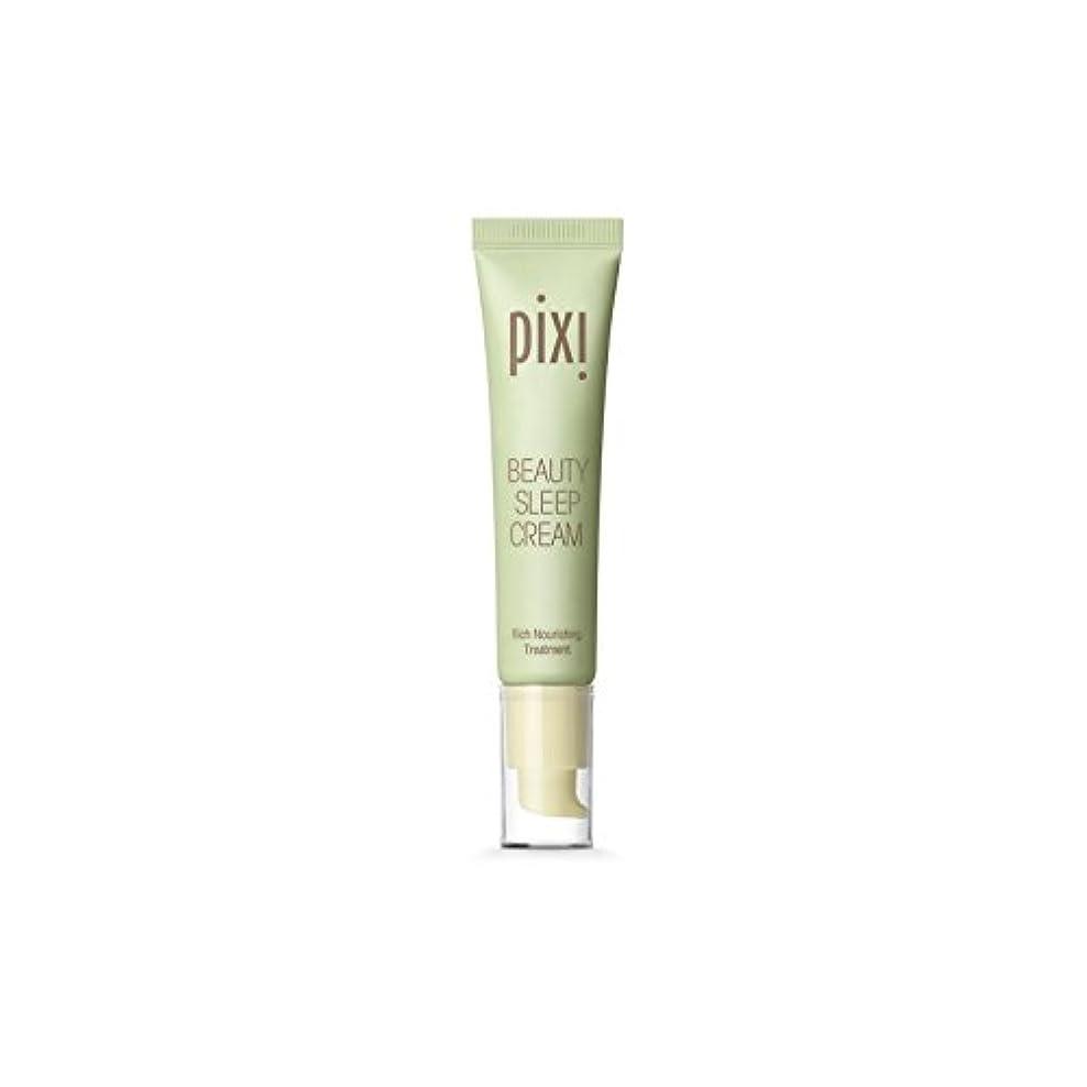 広範囲不名誉の面ではPixi Beauty Sleep Cream (Pack of 6) - 美しさの睡眠クリーム x6 [並行輸入品]